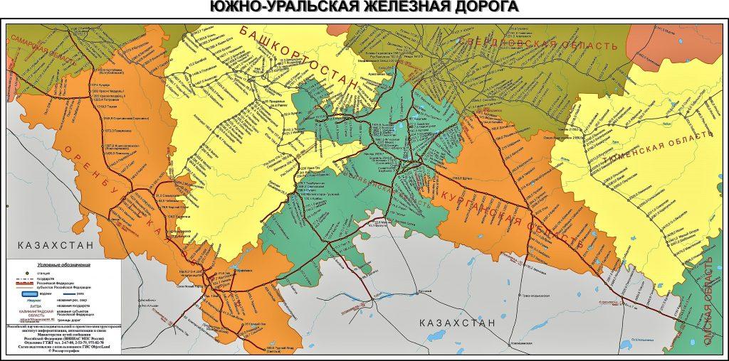 YUzhno-Uralskaya-zheleznaya-doroga